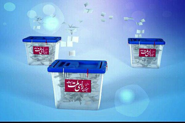 تکلیف انتخابات در حوزه انتخابیه اصفهان مشخص شد/آجودانی به جای مینو خالقی به مجلس راه یافت