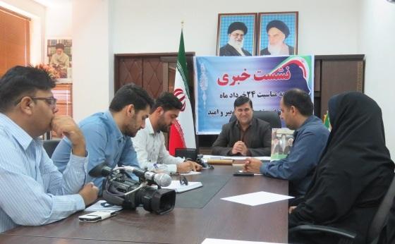 دولت تدبیر و امید در تحقق وعده های انتخاباتی خود موفق عمل کرده است