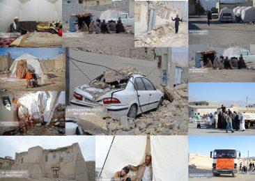 ۱۲ دی ماه سالروز زلزله تاریخی بستک – گزارش تصویری