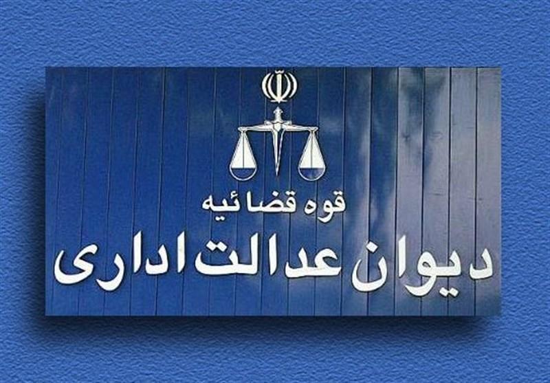 لغو مصوبه مهم دولت در مورد بازنشستگان با پیگیریهای یک بستکی