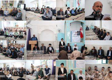 مراسم ترحیم مرحوم آیت الله هاشمی رفسنجانی(ره) در بستک + گزارش تصویری