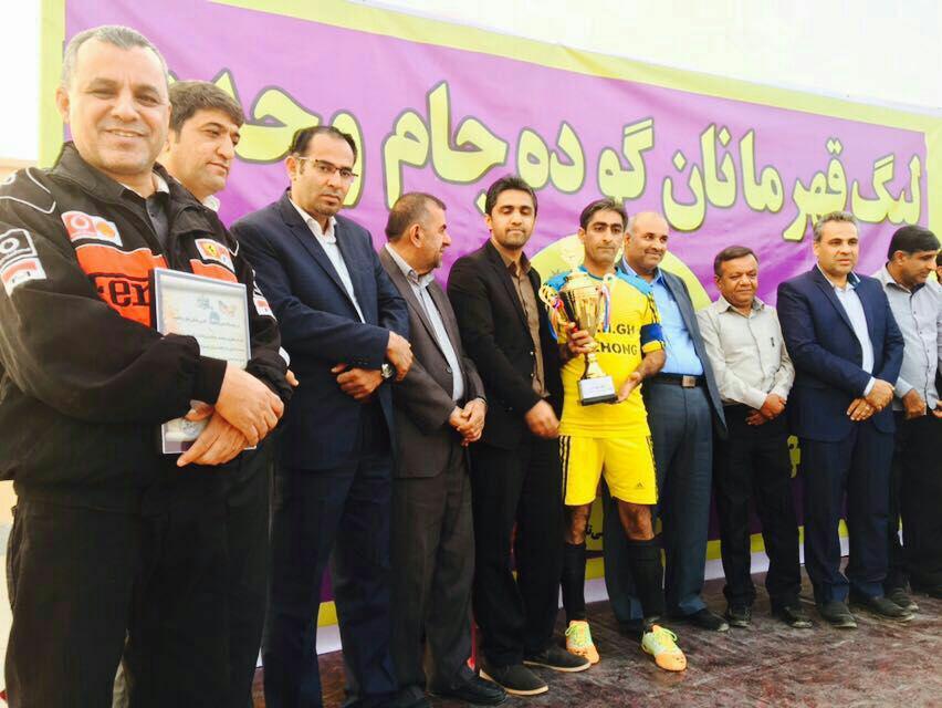 تیم فوتبال دهنگ قهرمان دومین دوره جام وحدت گوده شد