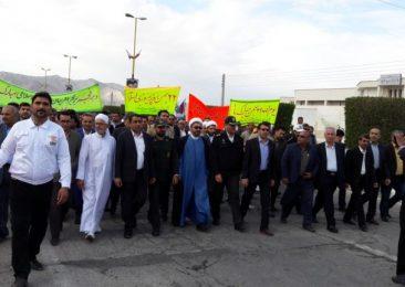 برگزاری راهپیمایی باشکوه ۲۲ بهمن در بستک + تصاویر