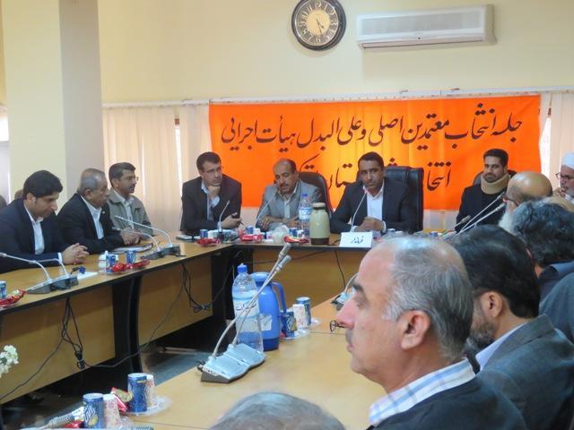اعضای هیات اجرایی حوزه انتخابیه فرعی شهرستان بستک معرفی شدند