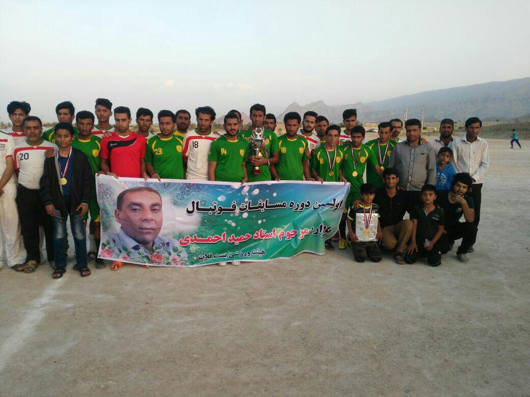 اختتامیه اولین دوره مسابقات فوتبال جام یادواره مرحوم استاد حمید احمدی در بست قلات+ گزارش تصویری