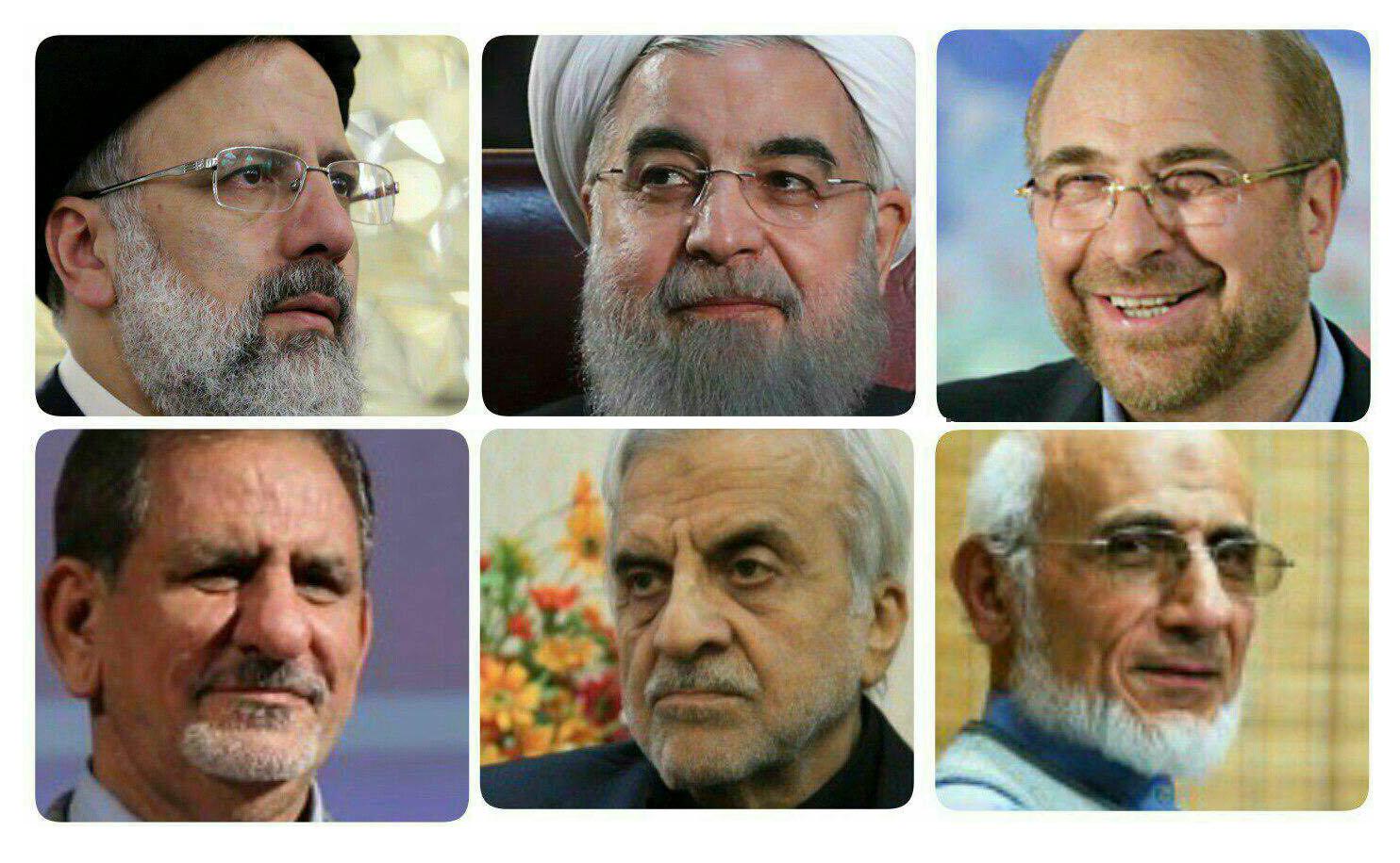 روحانی ، رئیسی ، میرسلیم ، جهانگیری ، هاشمی طبا و قالیباف تایید شدند