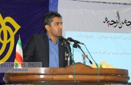 راه اندازی دو خانه  ورزش روستایی در شهرستان بستک