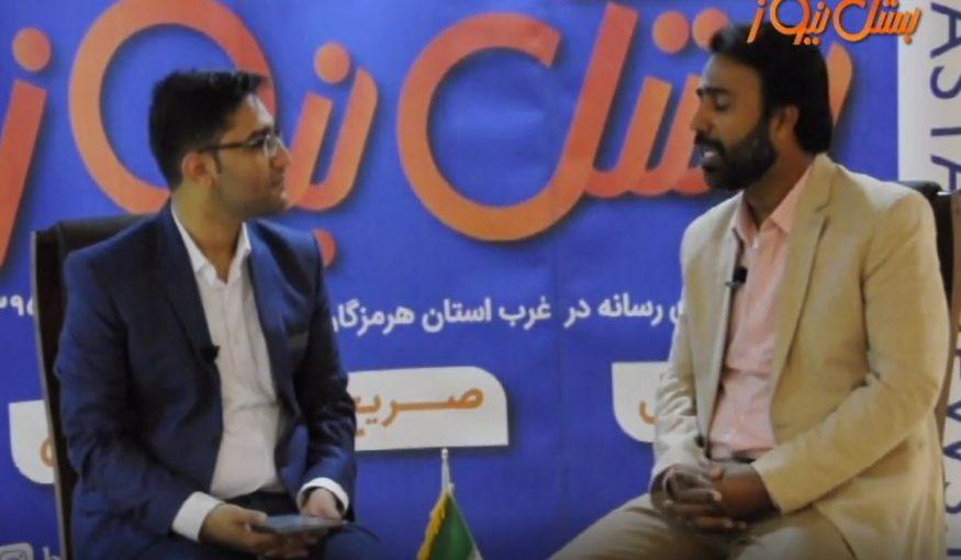 گفتگو ویژه بستک نیوز با محمد سالاری داوطلب انتخابات میاندوره ای غرب هرمزگان