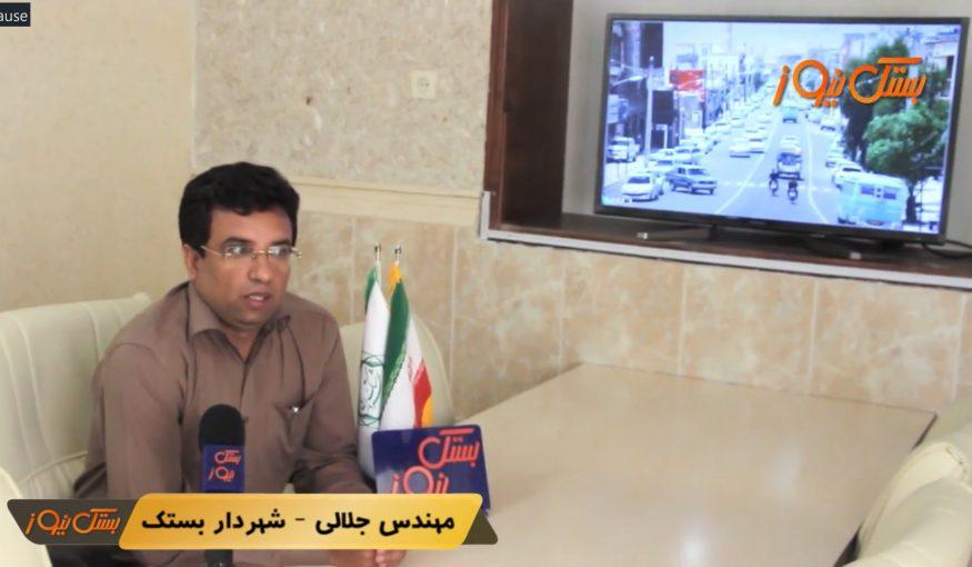 مصاحبه ویدیویی با شهردار بستک – افتتاح پایش تصویری خیابان امام (ره)