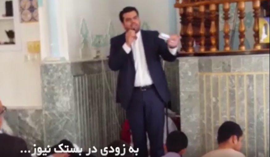خلاصه اظهارات سیدهاشم توانا در مسجد جامع چاهبنارد: برای وحدت جامعه و گامی قوی تر در آینده انصراف داده ام