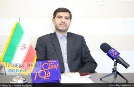 نماهنگ تبریک مسئولان شهرستان بستک به مناسبت عید سعید فطر