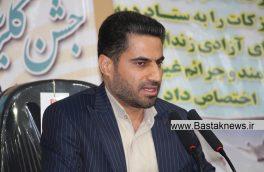 پیام تبریک رییس حوزه قضایی شهرستان بستک به مناسبت فرارسیدن هفته ناجا