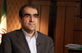 پیام تسلیت وزیر بهداشت در پی درگذشت جانگداز دکتر بهروزی