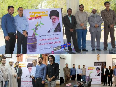 گزارش تصویری روز خبرنگار؛از غبارروبی گلزار شهدا تا توصیه های امام جمعه و فرماندار