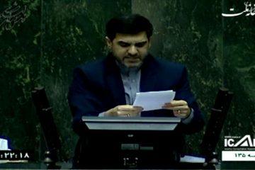 مجلس وظیفه خود را انجام داد و امروز نوبت خدمت دولت به مردم است/ هرمزگان برای ایران غنی اما برای مردم خود فقیر است
