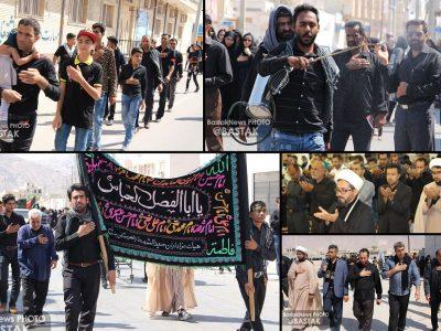 گزارش تصویری مراسم عزاداری عاشورای حسینی در شهر بستک