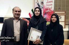 """تقدیر از خانم """"نسرین میری"""" دانشجوینمونه دکترای فیزیک دانشگاه شیراز"""