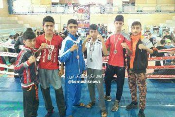 کیک بوکسینگ کاران کمشکی با شش مدال رنگارنگ به کار خود در مسابقات کشوری پایان دادند