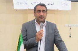 برگزاری مراسم قرائت پیام مهر به مناسبت هفته نیروی انتظامی
