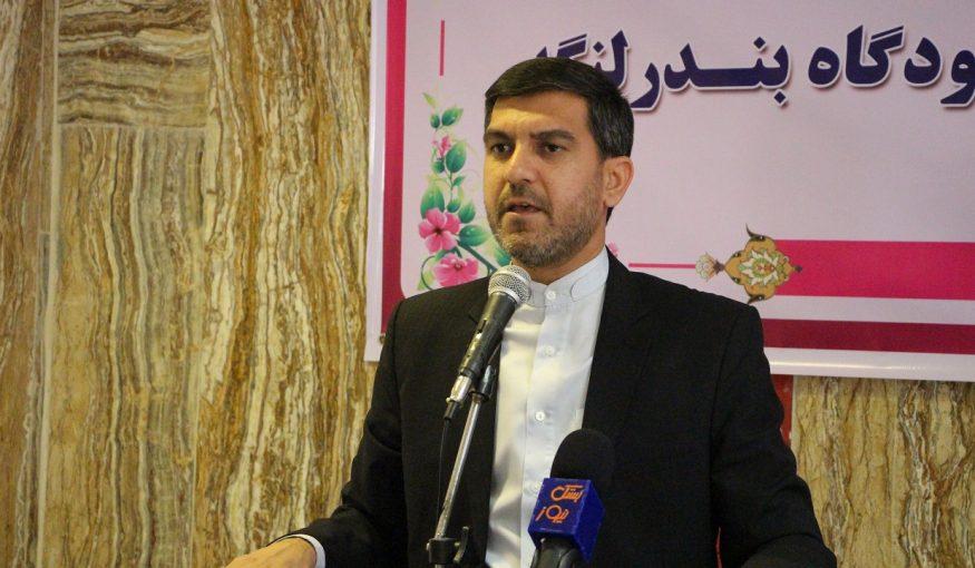 سخنرانی ناصر شریفی در فرودگاه بندرلنگه