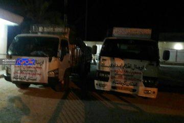 اقلام امدادی از انبار هلال احمر شهرستان بستک به مناطق زلزله زده غرب کشور ارسال شد