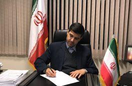 متن پیام ناصر شریفی نماینده مردم غرب استان به مناسبت دهه مبارک فجر