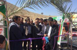 افتتاح طرح آبخیزداری حوزه کنارزرد شهرستان بستک
