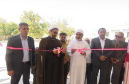 افتتاح ۱۵پروژه عمرانی در بخش کوخرد هرنگ شهرستان بستک