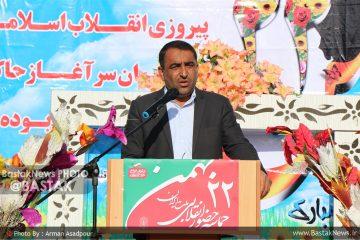 پیام فرماندار بستک در پی حضور باشکوه مردم شهرستان بستک در راهپیمایی ۲۲ بهمن