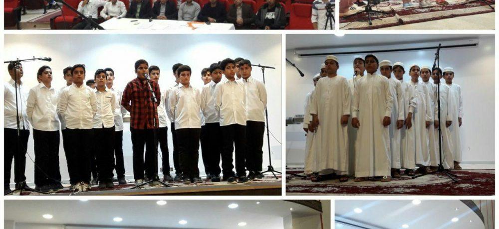 """مراسم نکوداشت خیر دبیرستان """" ایوب محمد عبدالکریم زرعونی"""" بستک"""