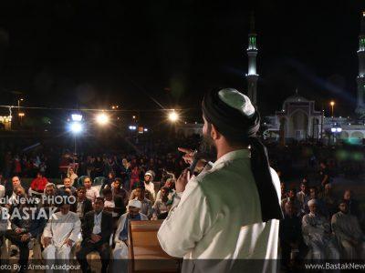 جشن مبعث رسول اکرم(ص) در بستک برگزار شد