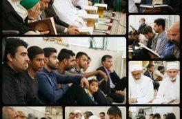 گزارش ویژه بستک نیوز از مراسم سالگرد ارتحال ملکوتی حضرت امام خمینی (ره)