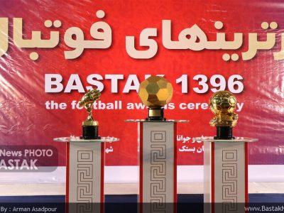 همایش تجلیل از برترین های فوتبال و ورزش شهرستان بستک برگزار شد