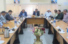 جلسه هماهنگی و برنامه ریزی ستاد بزرگداشت یوم الله ۱۳ آبان در شهرستان بستک برگزار شد