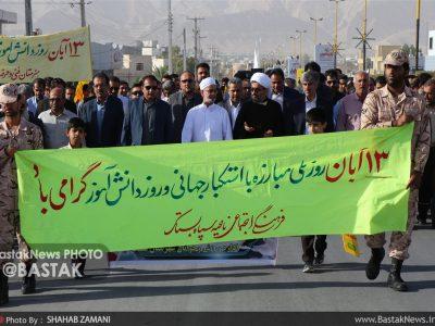 حضور پرشور مردم و دانش آموزان شهرستان بستک در روز ملی مبارزه با استکبار جهانی