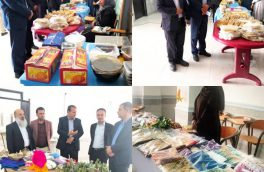 برپایی نمایشگاه صنایع دستی و هنرهای سنتی در دانشگاه آزاد جناح
