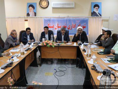 گزارش تصویری/ دهمین شورای اداری شهرستان بستک