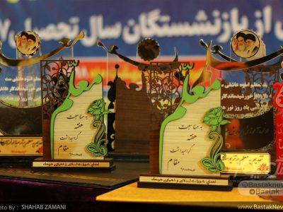 مراسم گرامیداشت مقام معلم منطقه جناح در هرنگ برگزار شد