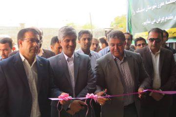 افتتاح ۵ پروژه عمرانی و تولیدی در شهر بستک