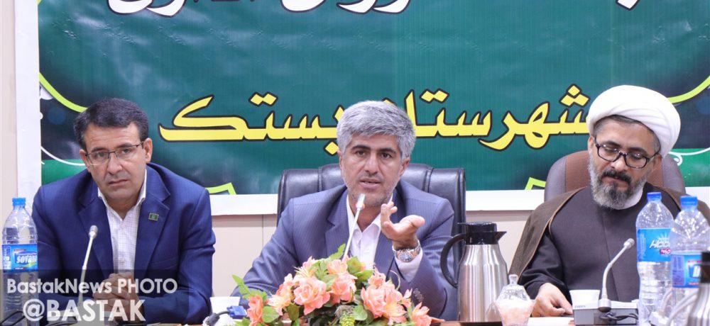 پنجمین جلسه شورای اداری شهرستان بستک