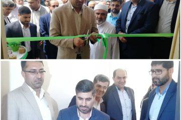 دفاتر خدمات الکترونیک قضایی در کوخرد و جناح افتتاح شد