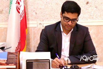 پیام شهردار بستک به مناسبت روز ملی آتش نشانی و ایمنی