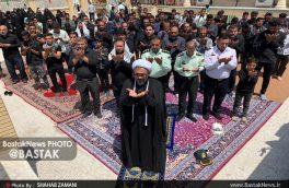 نماز ظهر عاشورا در بستک اقامه شد