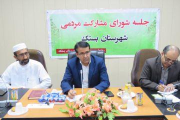 فرهنگ مشارکت در امورات عام المنفعه، دستگیری و حمایت از نیازمندان در بین مردم شهرستان بستک نهادینه شده است