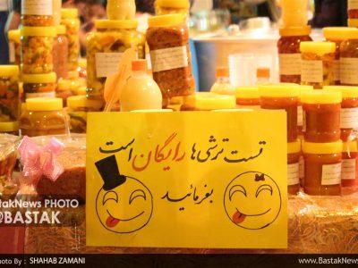 جشنواره مواد غذایی در هرنگ