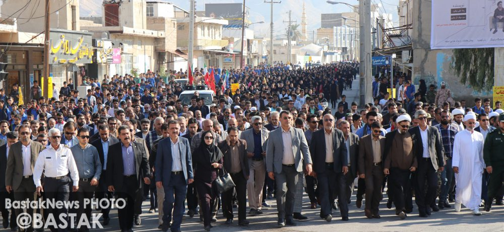 راهپیمایی مردم بستک در دفاع از اقتدار و امنیت کشور