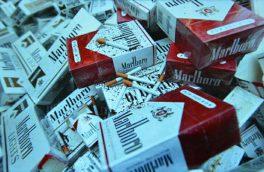 کشف محموله ۱۷ میلیاردی سیگار قاچاق در بستک