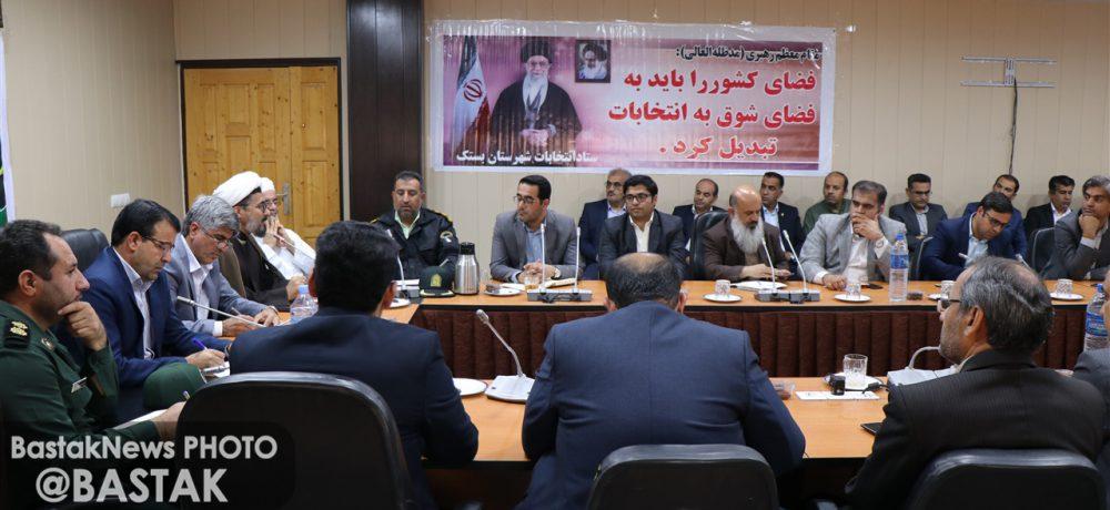 دهمین جلسه شورای اداری شهرستان بستک