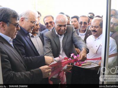 با حضور وزیر بهداشت و درمان مرکز سی تی اسکن بیمارستان فارابی بستک به بهره برداری رسید