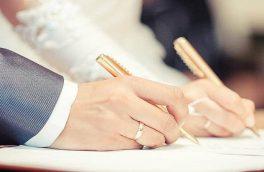 پرداخت وام ۵۰ میلیونی ازدواج در هرمزگان آغاز شد